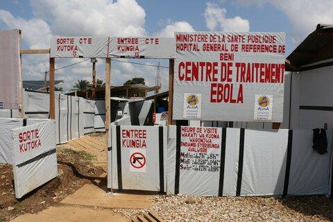 コンゴ民主共和国でエボラ感染拡大:コロナとのウイルス二重苦