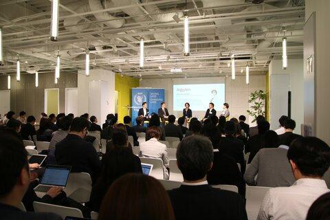 「WFP Innovation Accelerator in Tokyo」イベント開催報告