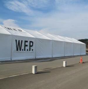 東日本大震災 WFPの活動
