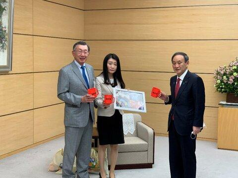 菅義偉首相を表敬訪問し、ノーベル平和賞受賞を報告しました