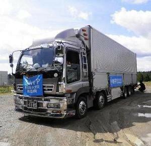 東日本大震災 支援物資輸送活動報告 第二弾
