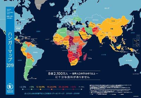 地図 感染 世界 コロナ ウイルス