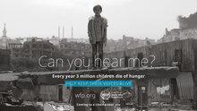 国連WFP映画館広告キャンペーン「Feed Our Future」