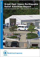 Great East Japan Earthquake Relief Activities Report (English)