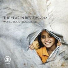 WFP 年次報告書2012 (英語版)